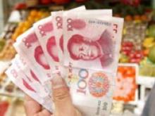 Китай обгонит США по размеру экономики - Bloomberg - «Новости Банков»