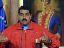 Венесуэла выпустит первую партию криптовалюты, обеспеченной нефтью - «Новости Банков»