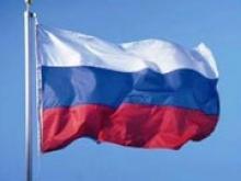 Евросоюз потребовал от РФ 1,4 миллиарда евро в год за запрет импорта свинины - «Новости Банков»