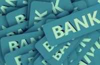 Национализация продолжается: обзор важнейших событий банковского сектора в декабре 2017 года - «Финансы»