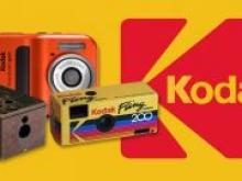 Компания Kodak создаст собственную криптовалюту? - «Новости Банков»