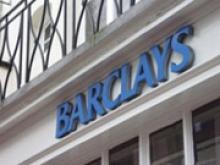 Barclays улучшил прогноз роста мирового ВВП - «Новости Банков»