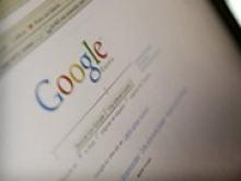 Google запустила платежную систему Google Pay - «Новости Банков»