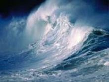 Дно океана проседает под весом воды - «Новости Банков»