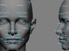 Обмануть систему распознавания лиц можно с помощью напечатанных очков - «Новости Банков»