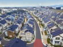 Panasonic построит в США «умный город будущего» - «Новости Банков»