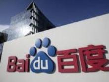Baidu запустила платформу для блокчейн-услуг - «Новости Банков»