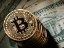 Биткоин дешевеет на опасениях по поводу регулирования криптовалют - «Новости Банков»
