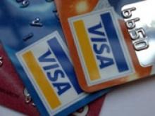 Visa и Dynamics представили на CES 2018 новый тип платежной карты - «Новости Банков»