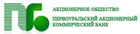 АО «Первоуральскбанк» вводит новые депозиты - «Пресс-релизы»
