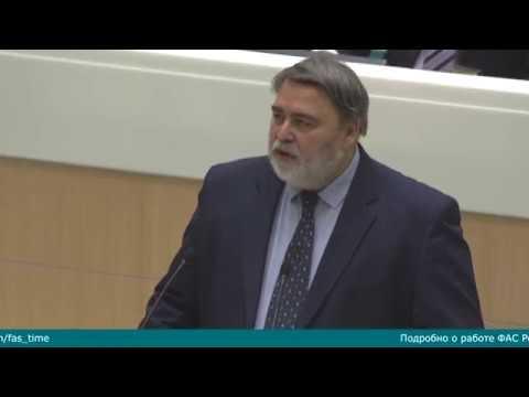 Глава ФАС Игорь Артемьев в Совете Федерации рассказывает о национальном плане развития конкуренции  - «Видео - ФАС России»