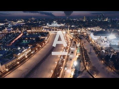 С Новым Годом!  - «Видео -Альфа-Банк»