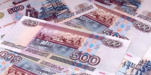 Резервный фонд присоединен к ФНБ - «Финансы»