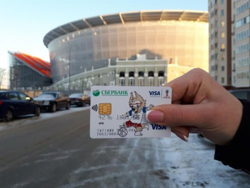 Оплатить проезд в общественном транспорте можно будет бесконтактной банковской картой - «Новости Банков»
