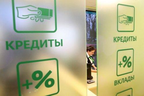 Заемщики могут получить право выбирать вид ежемесячного платежа - «Новости Банков»