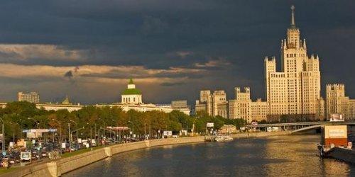 Правительство США на этой неделе представит предложения Конгрессу по покупке гособлигаций РФ - «Финансы»