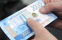 «Нет» фальшивкам: выбираем детектор подлинности банкнот - «Финансы»