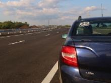 Во Франции увеличивают плату за использование дорог - «Новости Банков»