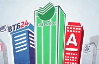 Кому на Руси жить хорошо: банки подвели финансовые итоги 2017 года - «Финансы»