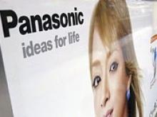 Автомобили помогли Panasonic улучшить показатели - «Новости Банков»