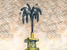 Нефть Brent торгуется ниже 65 долларов за баррель - «Новости Банков»