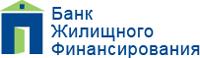Банк Жилищного Финансирования вводит новый вклад «Любимый клиент» - «Пресс-релизы»