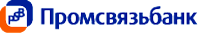 Промсвязьбанк снизил ставки по потребительским кредитам и рефинансированию до 10,4% - «Пресс-релизы»
