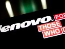 Lenovo задействует блокчейн для верификации документов - «Новости Банков»