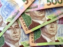 Госдолг Украины превысил два триллиона гривен - «Новости Банков»