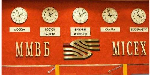 Рубль подешевел, индексы ММВБ и РТС падают - «Финансы»