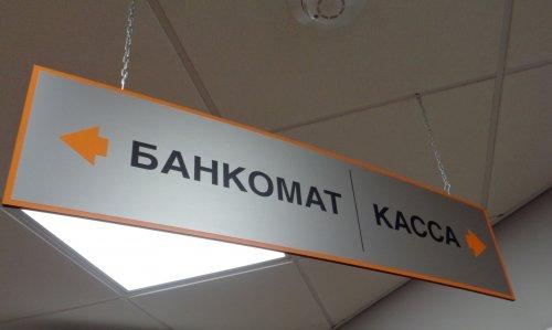 Россиянам предложат снимать деньги в кассах магазинов - «Новости Банков»