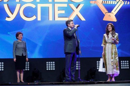 Банк УРАЛСИБ выступил партнером финального этапа Национальной премии и форума «Бизнес-Успех» - «Новости Банков»