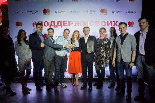 Росбанк стал победителем премии «Банк года» в номинации «PR-кампания года» - «Пресс-релизы»
