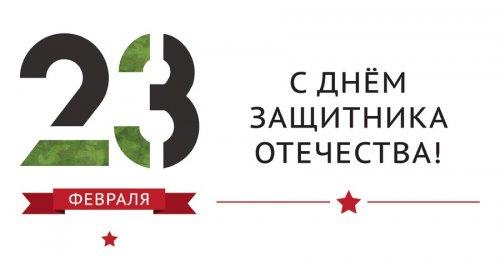 Режим работы банков Екатеринбурга в праздничный день 23 февраля - «Пресс-релизы»