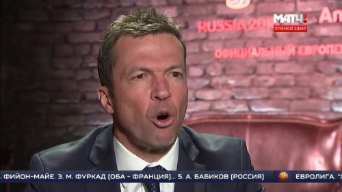 Эксклюзивное интервью Лотара Маттеуса на Матч ТВ  - «Видео -Альфа-Банк»