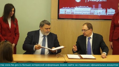 ФАС вместе с учеными займётся развитием конкуренции в России  - «Видео - ФАС России»