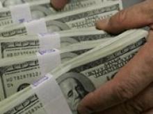 Производитель электромобилей готовит IPO на $2 миллиарда - «Новости Банков»