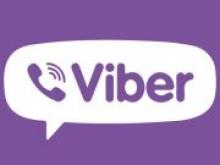 Viber представил «сообщества» до миллиарда участников, которые можно будет монетизировать - «Новости Банков»