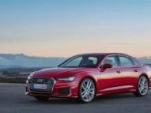 Audi представила автомобиль нового поколения - «Новости Банков»