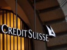 Банки Credit Suisse и ING осуществили первый блокчейн-перевод ценных бумаг на $30 млн - «Новости Банков»