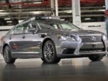 Toyota создала подразделение беспилотных автомобилей - «Новости Банков»