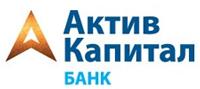 «АктивКапитал Банк» выдал кредит самарскому предприятию «Нефтегазмаш» - «Пресс-релизы»