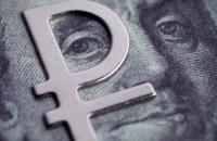 Вперед, за долларом: стоит ли покупать американскую валюту прямо сейчас - «Финансы»