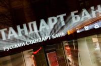 Что происходит с «Русским Стандартом» - «Финансы»