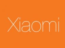 Xiaomi готовит к выходу игровой ноутбук - «Новости Банков»