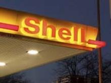 Shell уходит из Новой Зеландии после 100 лет работы - «Новости Банков»