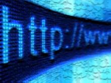 В Евросоюзе пообещали бесплатный интернет для всех - «Новости Банков»