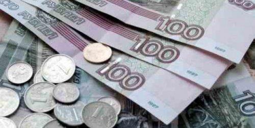 Консолидированный бюджет РФ в январе получил профицит в 416,49 миллиарда рублей - «Финансы»