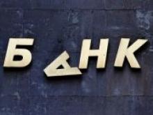 Заработало первое отделение банка, где работают только роботы - «Новости Банков»