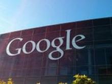 В Google создали интерактивный микроскоп для поиска рака - «Новости Банков»